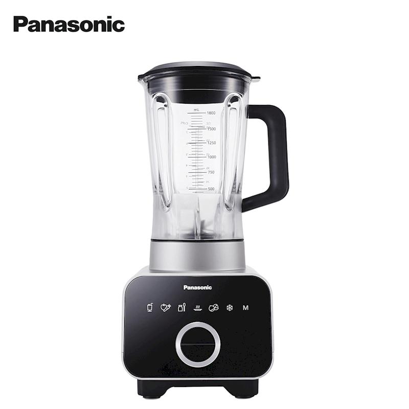 High Powered Blender ~ Small appliances panasonic high powered blender mx zx